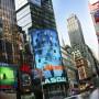 Akamai Time Square NYC